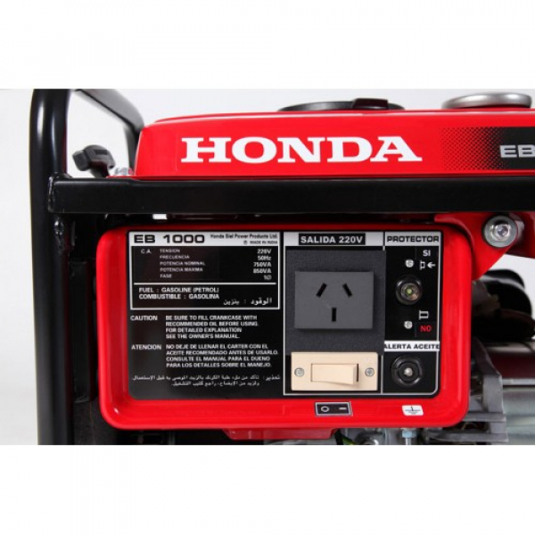 benzinovyy-generator-honda-eb1000--4767-500x500